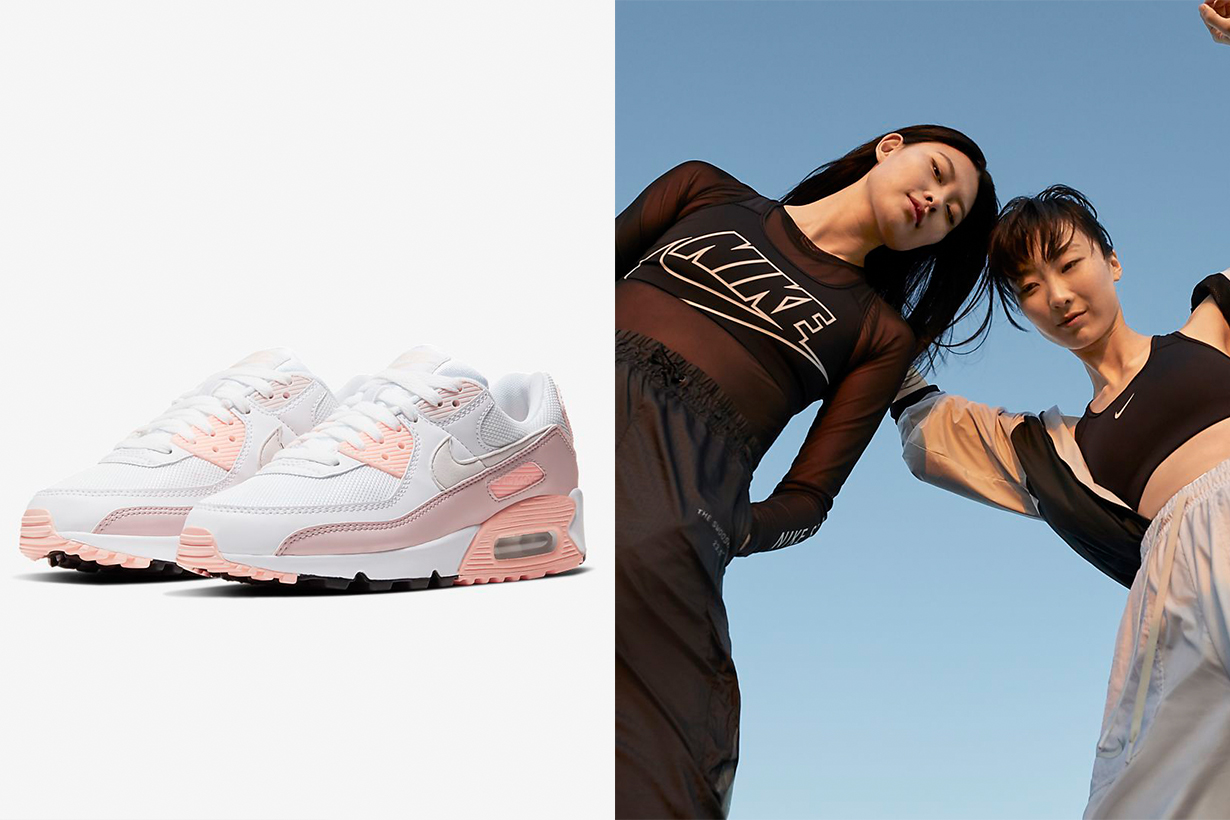 Nike Taiwan Promotion 2020