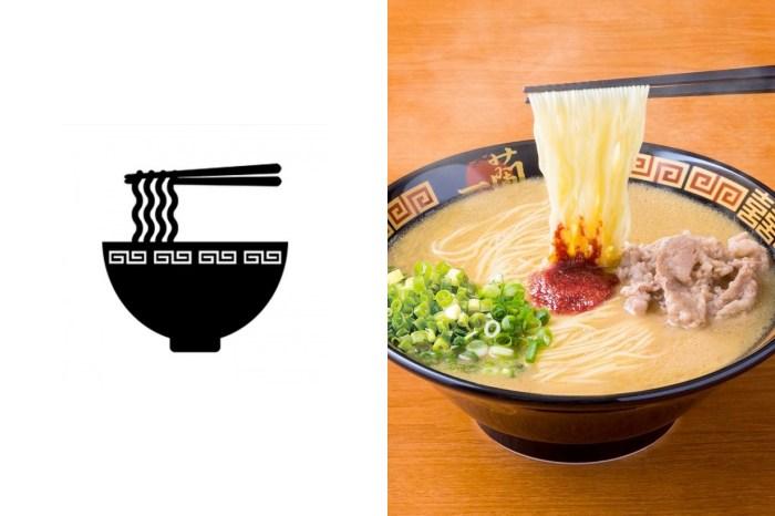 日本人心中最好的味道:連鎖拉麵店排行榜 Top 10 ,你最愛的店家也進了嗎?