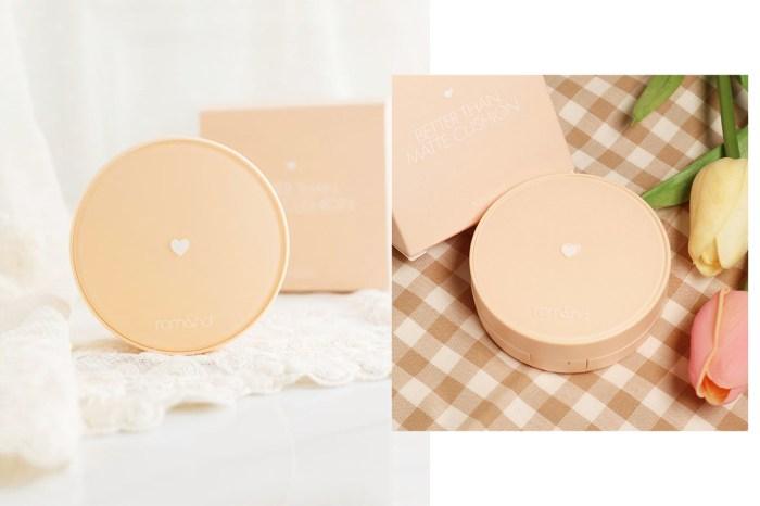 終於有油性皮膚也能用的氣墊粉底!Romand 這款 Cushion 可以維持一整天!
