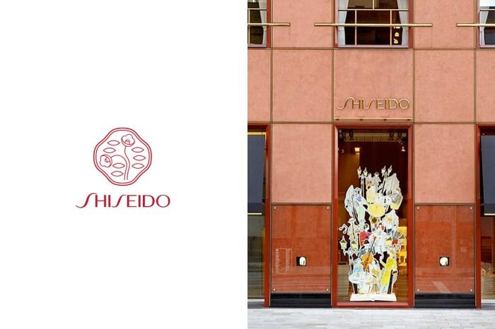 疫情肆虐下:不只時裝界,資生堂 SHISEIDO 的第一季財政報告大跌 96%…