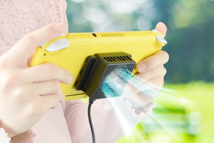 《動物森友會》中毒者都該來一台,能有效解決散熱問題的 Switch 專用風扇!