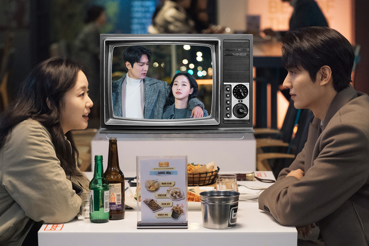 The King: Eternal Monarch Lee Min Ho Kim Go Eun Jung Eun Chae SBS Netflix Korean Drama Product placement Embedded Marketing tv advertisement