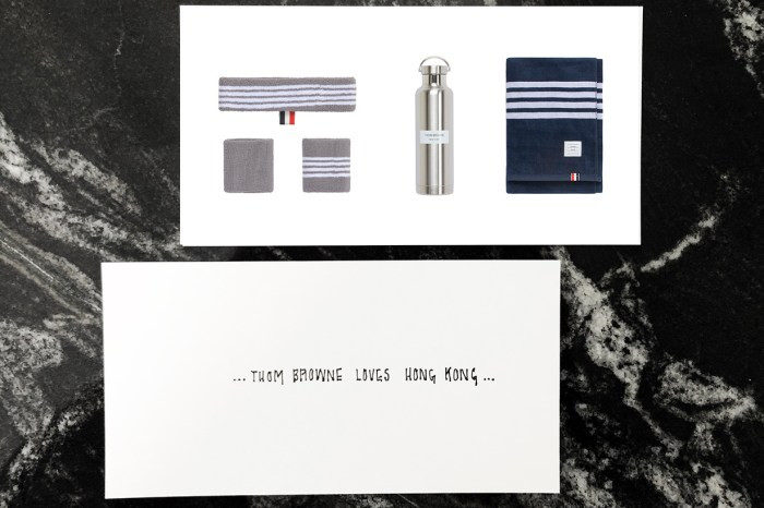 時尚有質感!去專門店設計專屬自己的 Thom Browne 小物