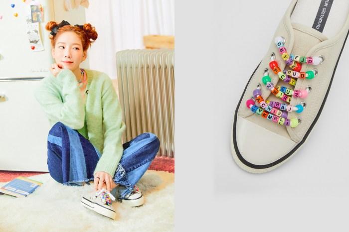 一雙引起熱搜的帆布鞋:太妍腳上的韓國小眾品牌,利用字母串珠的設計太可愛!
