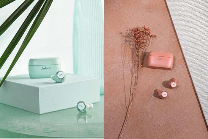 療癒的馬卡龍配色:Jabra 推出多款時髦女生都愛的防水無線耳機!