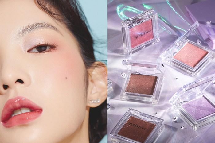 韓國女生的化妝包必備:Innisfree 剛剛推出的「金屬流沙光感」眼影讓人心醉!