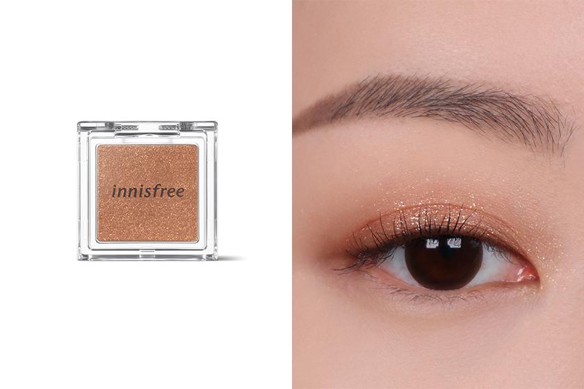 Innisfree My Palette Glow Eyeshadow
