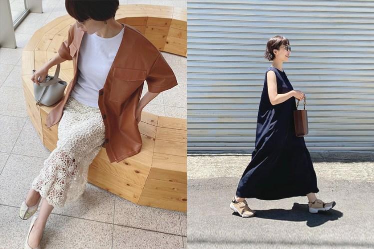 簡約卻不平凡:出門前沒有穿搭靈感,就打開這個日本女生的 IG 吧!