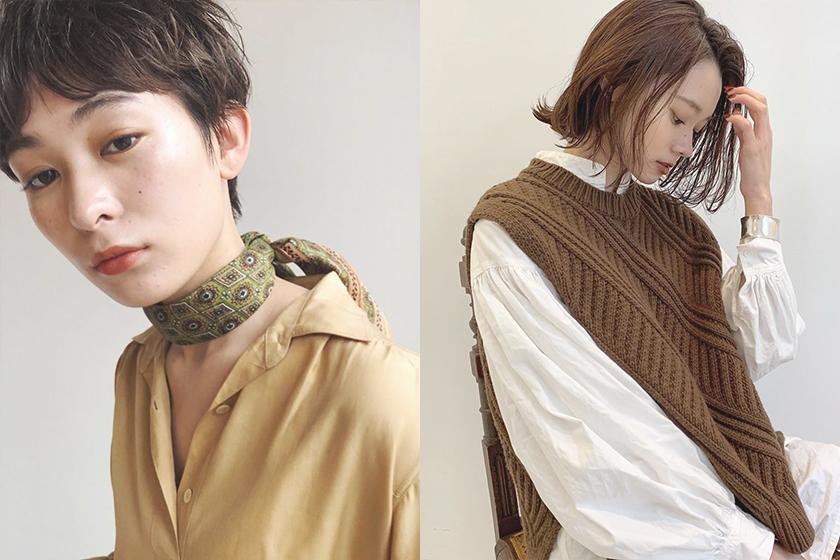 2020 Season Hair Color Trend japanese hair stylist