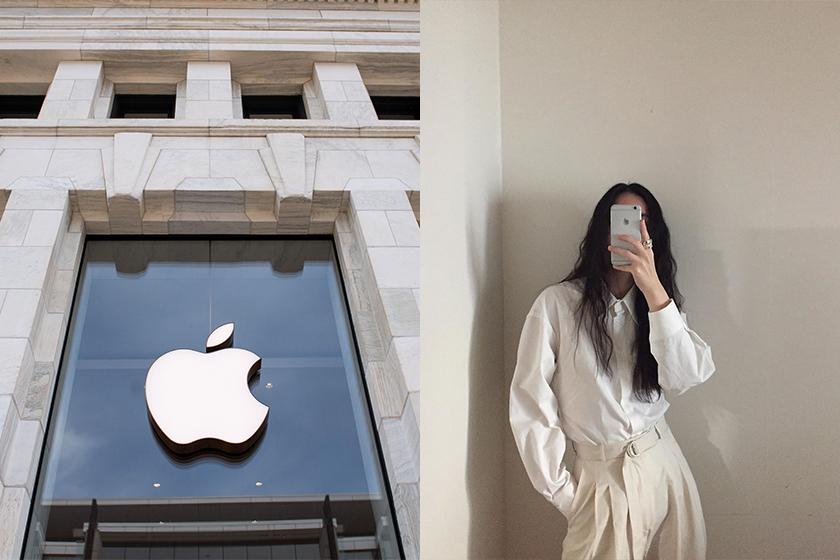 Apple Develop new features Long distance Selfie