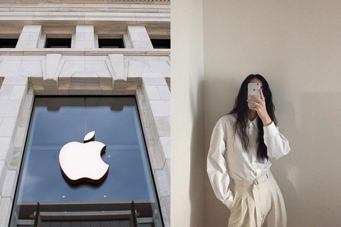 Apple 開發新功能:見不到面的朋友也能「遠距離合照自拍」留下珍貴回憶!