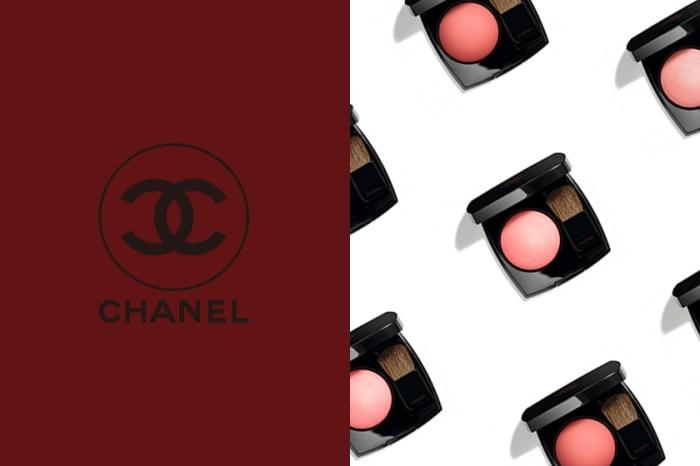 將 Logo 換上了特殊顏色:Chanel Beauty 這款限定版腮紅餅又要引起搶購!