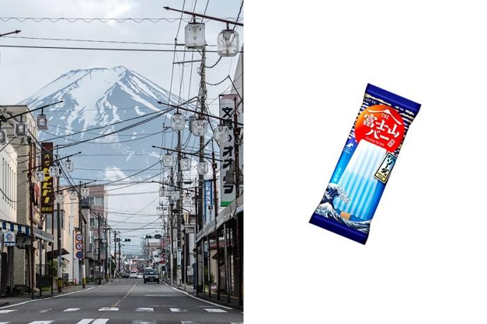 咬一口山頂的雪:Lotte 推出以日本富士山為造型的夏日消暑冰棒!