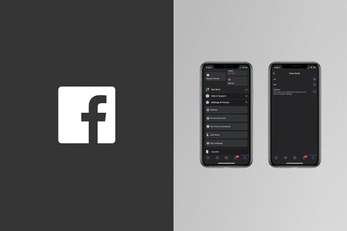 現在 iOS 也可以使用!令人期待的 Facebook「深色模式」正在逐步上線!