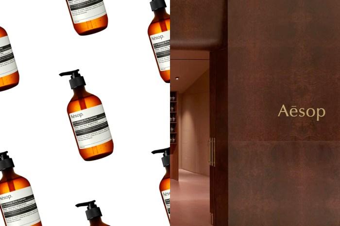 Aesop 人氣潔膚露迎來第 4 種選擇,清新柑橘點綴了怡人茉莉的「苦橙香檸」氣味!