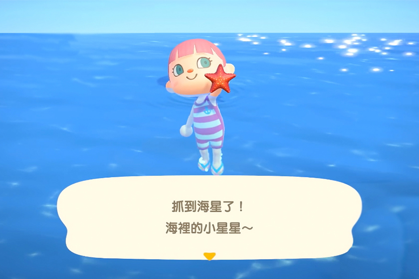 animal crossing new horizons summer update swim in the sea