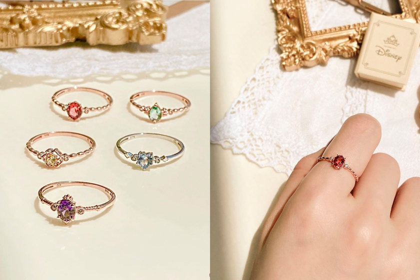 LLOYD Disney princess rings collection