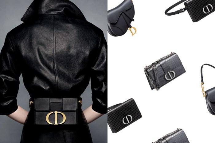 極致優雅黑:繼 Bobby Bag 後,Dior 早秋手袋即將成為爆賣款!
