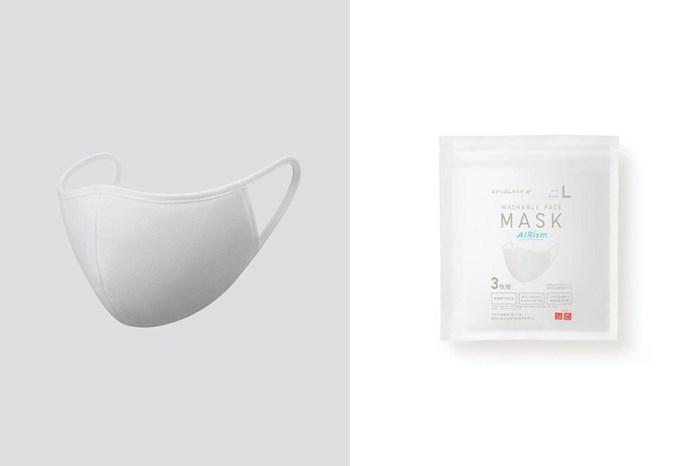 抗菌+可重複清洗:Uniqlo 首款涼感口罩,發售日期公開!
