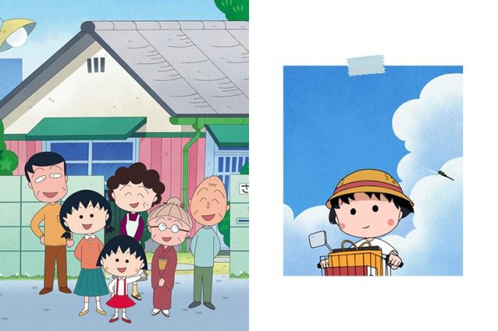 溫馨的童年回憶:在播出 30 年後,《櫻桃小丸子》稍早宣佈停更了!