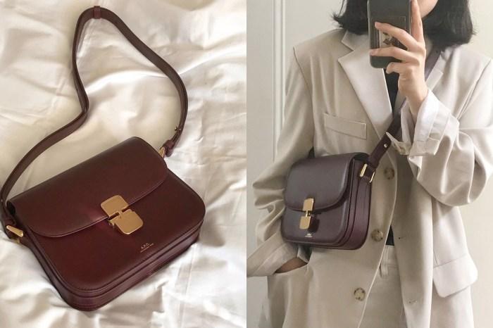 全新的優雅款式:除了半月包之外,A.P.C. 春夏新手袋 Grace Bag 人氣也不容小覷!