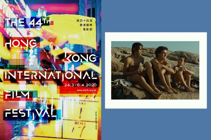 香港國際電影節回歸!讓你重新欣賞電影史上的經典之作