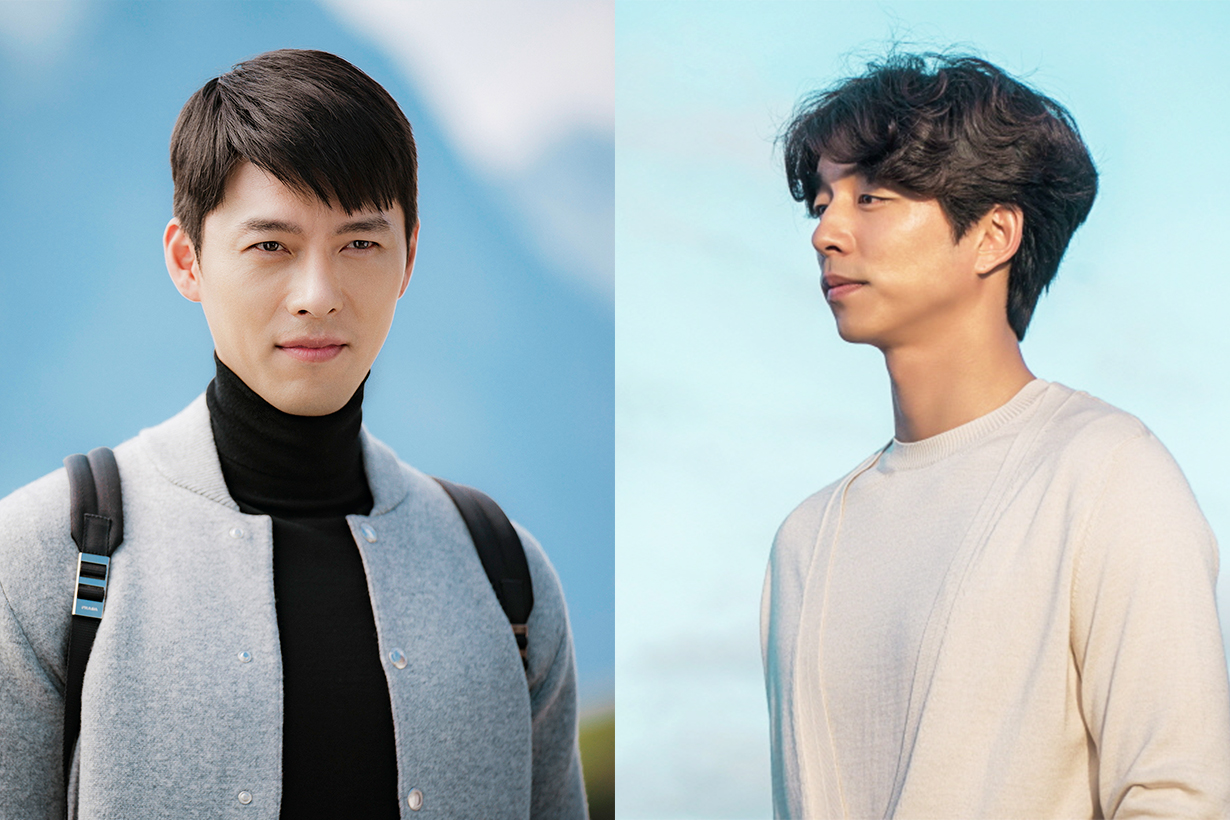 Hyun Bin Gong Yoo Lee Sang Yoon Gang Dong Won So Ji Sub Lee Dong Wook Jung Woo Sung Ha Jung Woo Jo In Sung Lee Jung Jae