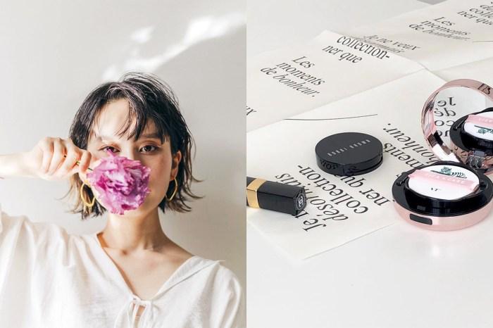 日本 Cosme 2020 上半年綜合美妝品排行榜出爐!有哪些需要立即入手?