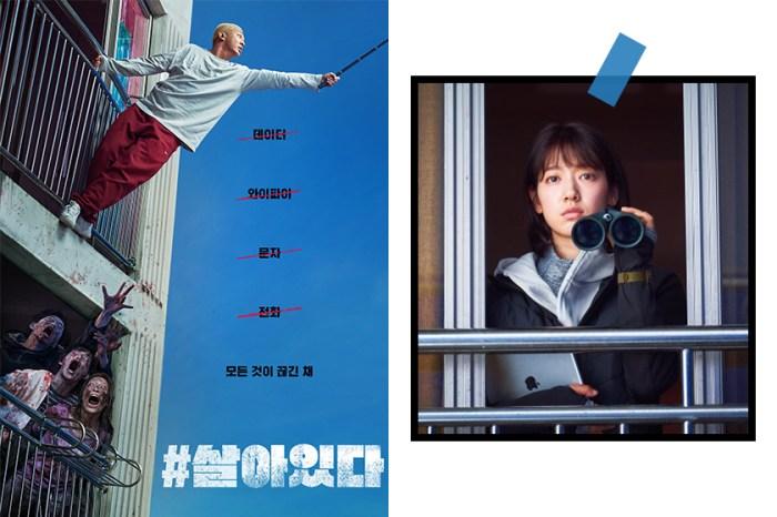 受到疫情影響,2020 年韓國黑馬喪屍電影《ALIVE》直接於 Netflix 上架!