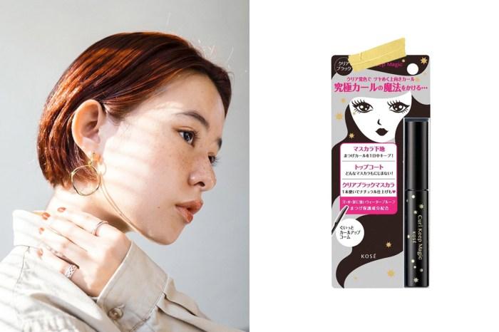 Kosé 新推出睫毛膏引起話題只靠一點:主打不使用睫毛夾,也能捲翹 10 小時!