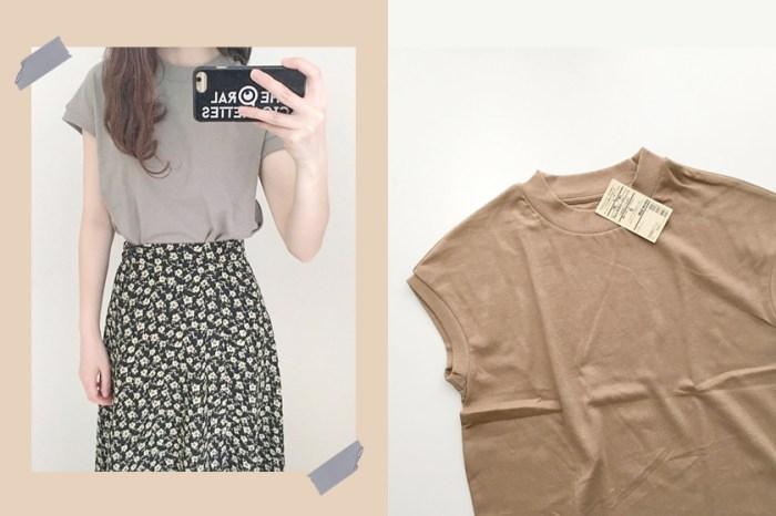無印良品排行第一名的 T-Shirt:靠著小心機的顯瘦袖長,在日本女生間引起話題!