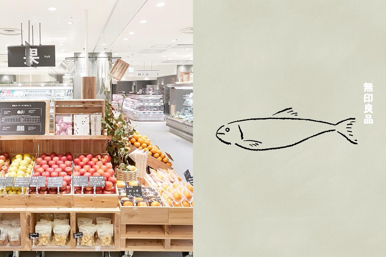 muji niigata ken new open world biggest store