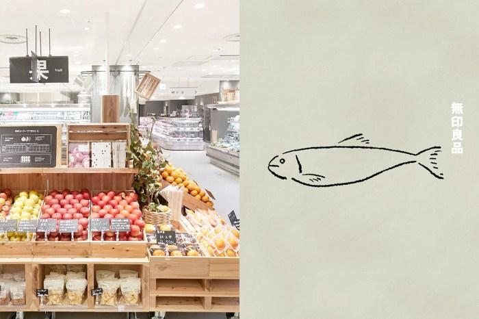 座落於慢步調迷人的新潟上越:無印良品這間新店鋪,稱世界最大級 1,500 坪!