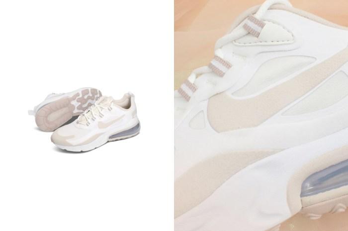用奶茶乳霜替夏日降溫:物色新波鞋中?那你可不能錯過這雙 Nike Air Max!