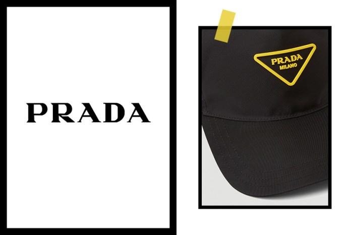 低調奢華的單品:Prada 推出的這頂棒球帽絕對是百搭之選!