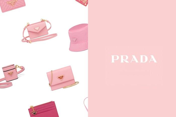 Prada 令人醉心的粉紅色小皮件 10+:迷你銀包、卡夾、AirPods Case!