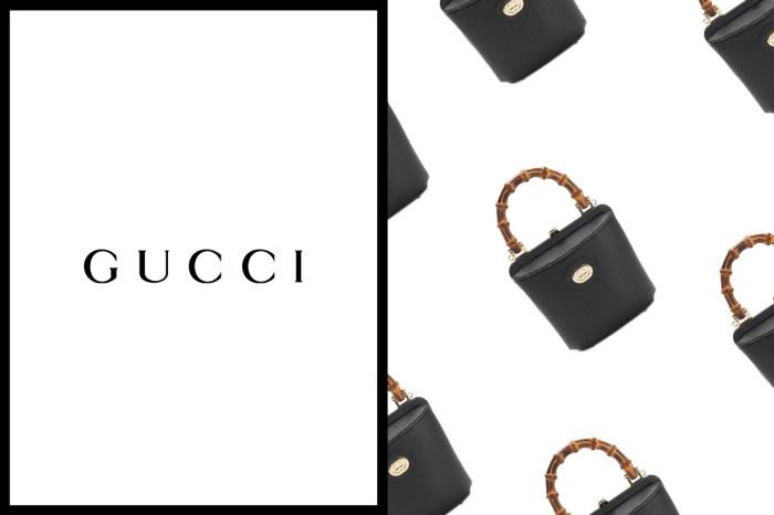 Gucci 這一枚復古迷你手袋,由於外型設計引起熱議!