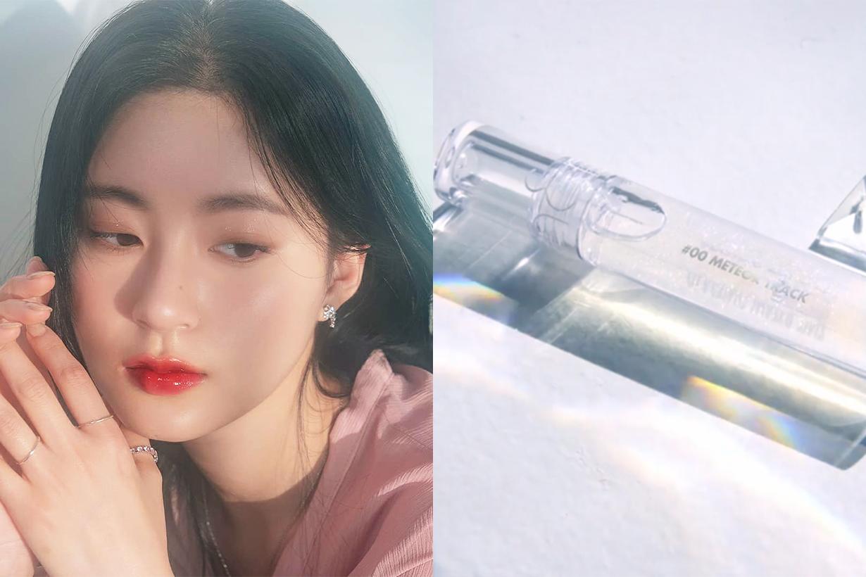 Romand Glasting Water Gloss Meteor track sanho crush night marine lip gloss korean cosmetics makeup korean girls