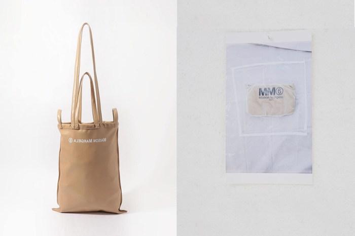 一袋三揹:MM6 限定米色皮革 Tote Bag,質感實用兼具怎能不入手?