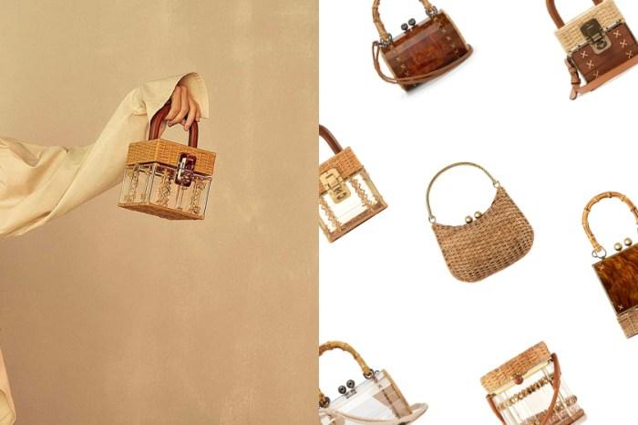 不隨波於世俗:來自巴西的小眾美包, Basket Bag 時髦下更藏韻味!