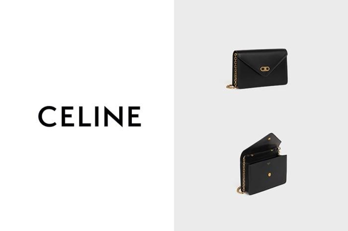 夢幻知性短夾:Celine 推出經典 Maillon Triomphe 銀包系列!