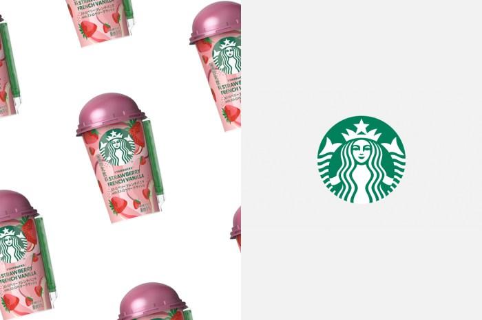 最幸福的草莓量:星巴克推出新口味冷藏杯,宛如是一杯喝的草莓蛋糕!