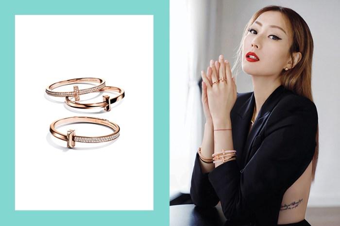 剛柔並重的時尚風格:鄭秀文個性演繹 Tiffany & Co. 全新 T1 系列,屬於現代女生的精緻配飾!