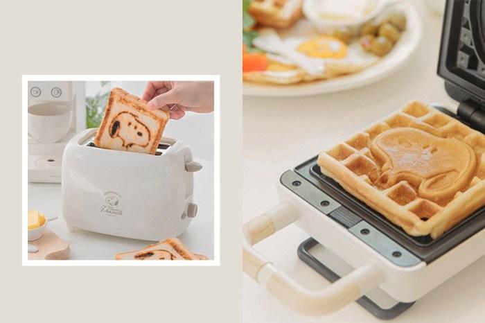 引起搶購:Snoopy 絕美吐司+鬆餅機,簡約純白設計惹人心動!
