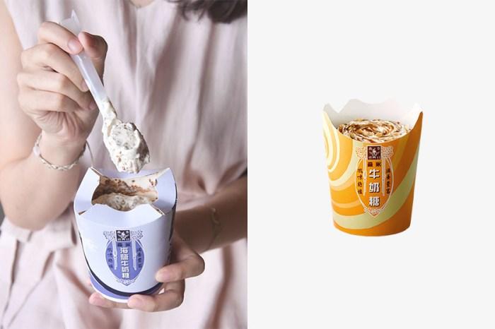 McDonald's 人氣「森永牛奶糖冰炫風」強勢回歸,還增加了這個大人系口味!