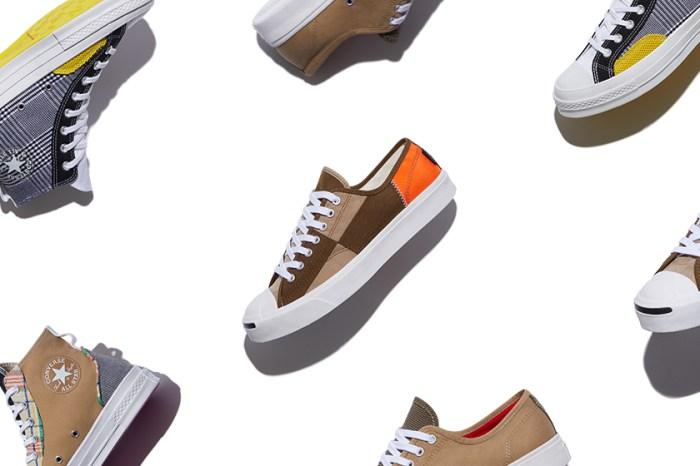 與眾不同的撞色拼接:Converse 全新 Mix & Match 系列重新詮釋經典鞋款!