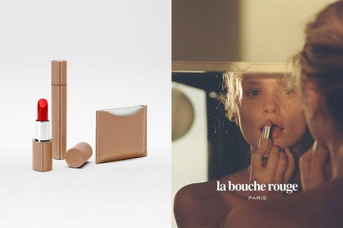 高質感皮革外型:法國唇膏品牌 La Bouche Rouge 推出全系列環保彩妝!