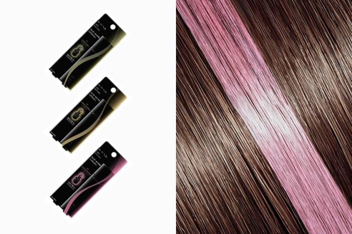無痛嘗試挑染髮色:KATE 推出一日染髮劑,簡單上手而且可以輕鬆卸除!