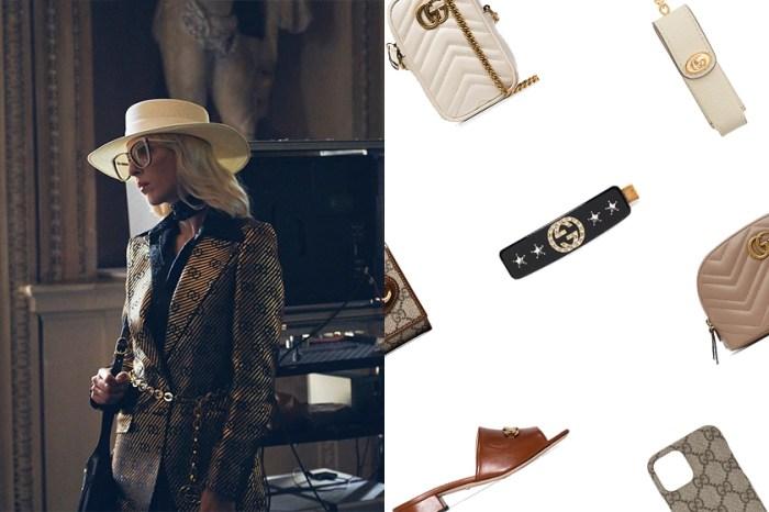 口紅包、手機掛袋、皮革拖鞋:人氣手袋之外 Gucci 這 10+ 配飾也不容錯過!
