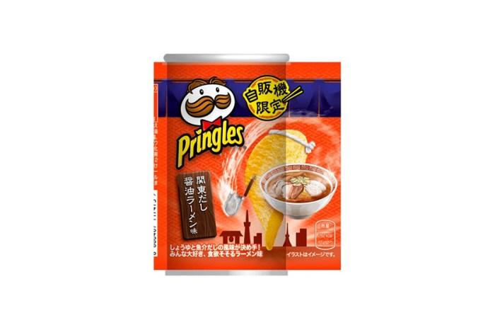 讓人想嚐鮮的新口味!零食品牌 Pringles 推出日本限定「拉麵風味」洋芋片!